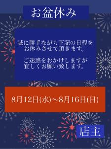 3600CD3A-EC93-421A-A305-E849EE04E280