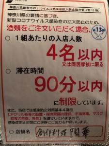 45E833E6-3C76-4144-A86D-D401334233B2