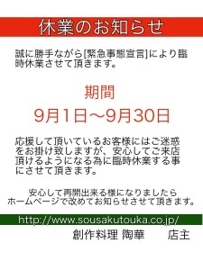 900C747D-34FF-49CF-99BF-80B9DD91627F